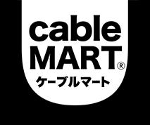 橋本興産の通販サイト|cableMART