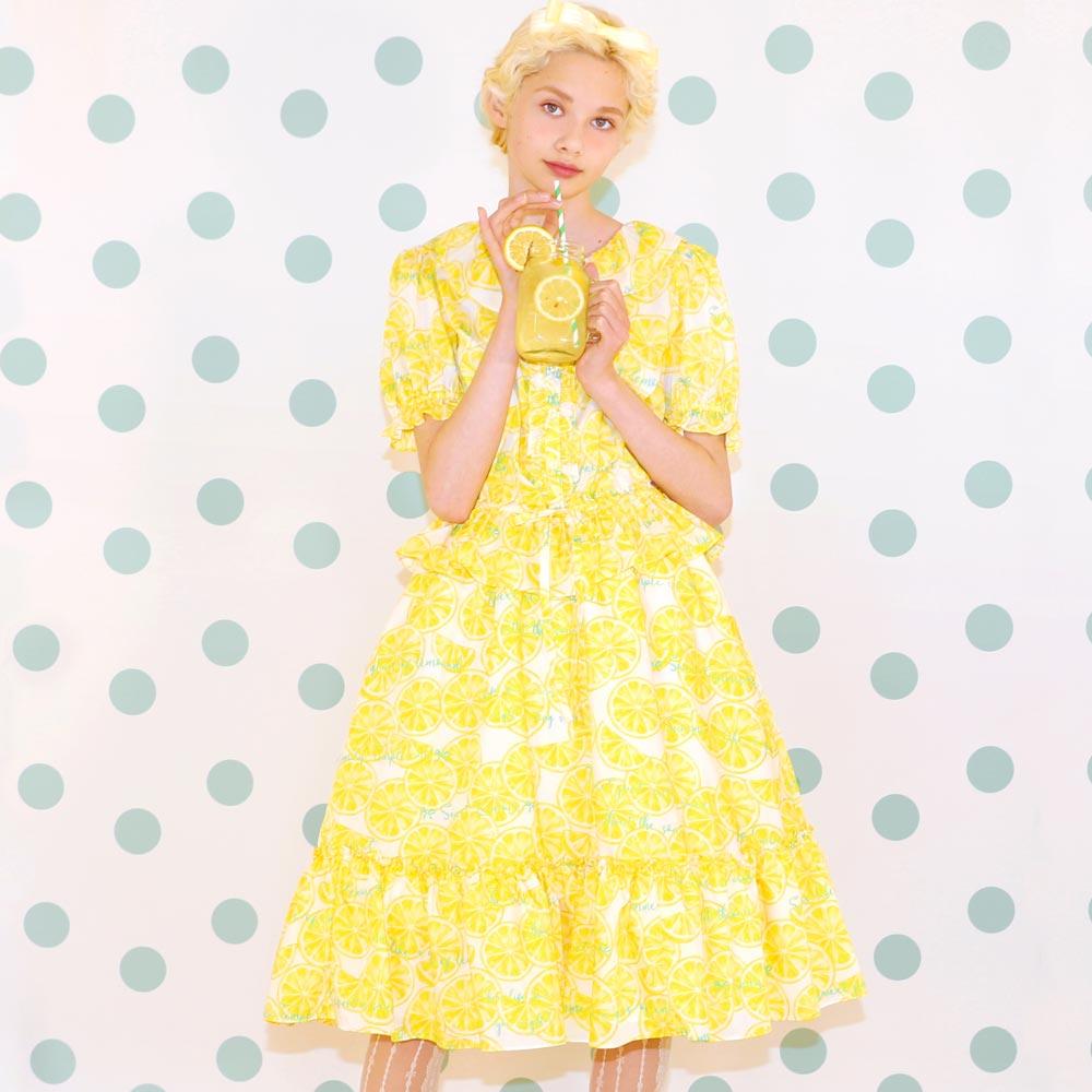 【Reservation】Lemonスカート