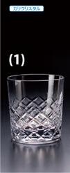 〈Dカット〉ロックグラス280 ×6コ
