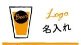 名入れ Logo