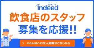 【飲食店新型コロナ対策】抽選でプレゼント!モニターキャンペーン実施中!
