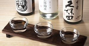 日本酒をもっと楽しく 酒器の選び方特集