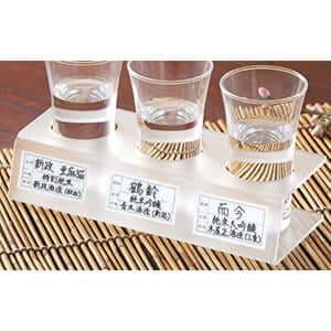 利き酒トレイ(グラス別売) ×1コ