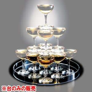 シャンパンタワー台 3段用 ×1台