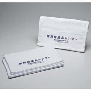 名入れ 無地タオル スタンダード(のし紙別添)×120本