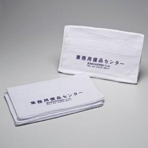 名入れ 無地タオル 薄手(ビニール袋入り) ×120本