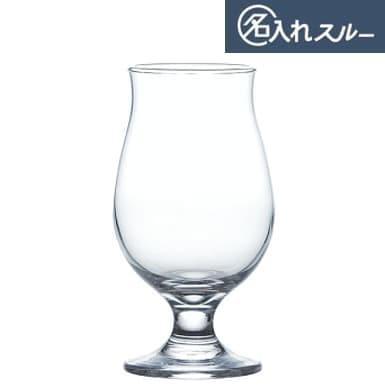名入れ あじわい ビヤーグラス 310 ×144コ