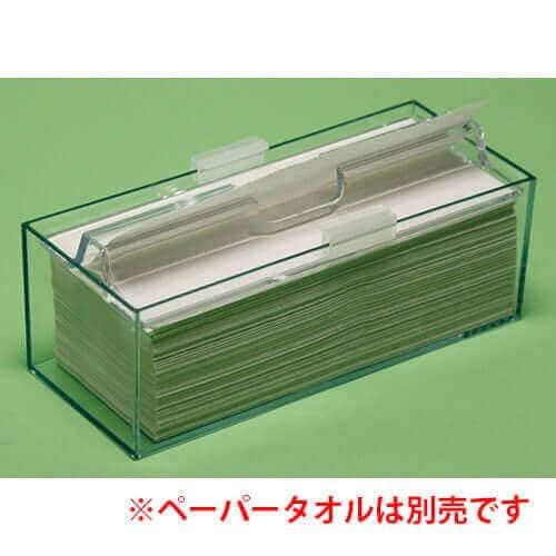 ペーパータオルケース 小判用 ×1コ