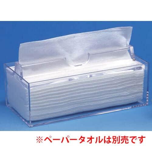 ペーパータオルケース ×1コ