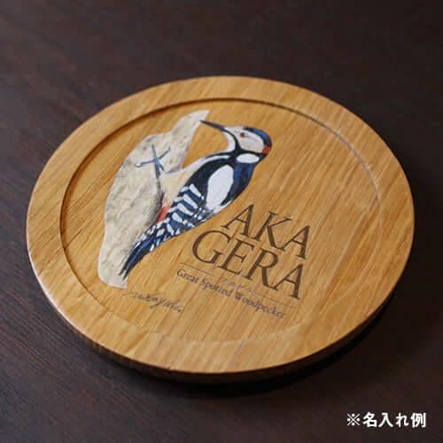 カラー名入オーク木製コースター ×30枚