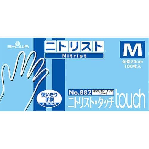【ハサップ対策/使い捨て手袋】ニトリスト・タッチ 100枚入 M ×20箱
