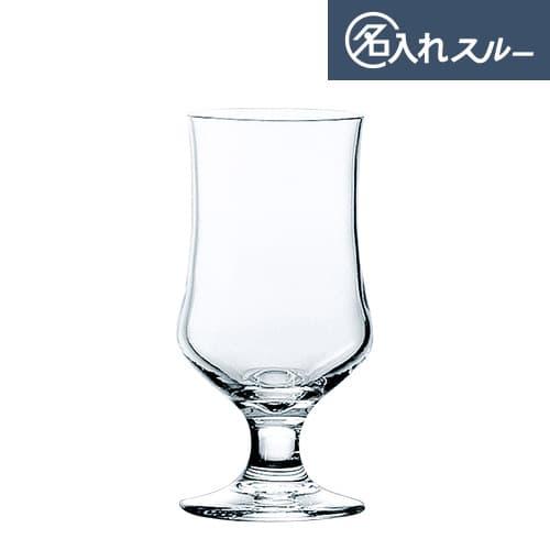 アロマ ジュース 名入れ ×144コ
