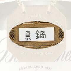 ボトルキーパー 黒・金用替シール(1000枚入) ×1セット