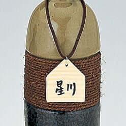 木製ボトルキーパー 麻の葉 ×20枚