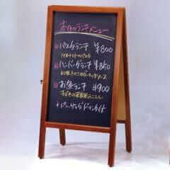 A型看板 スリム ×1台