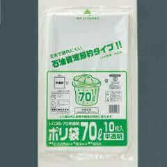 業務用HDポリ袋 70L 半透明(10枚入)×50セット