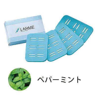 おしぼり用芳香剤ラルム(4シート入) ペパーミント ×1セット