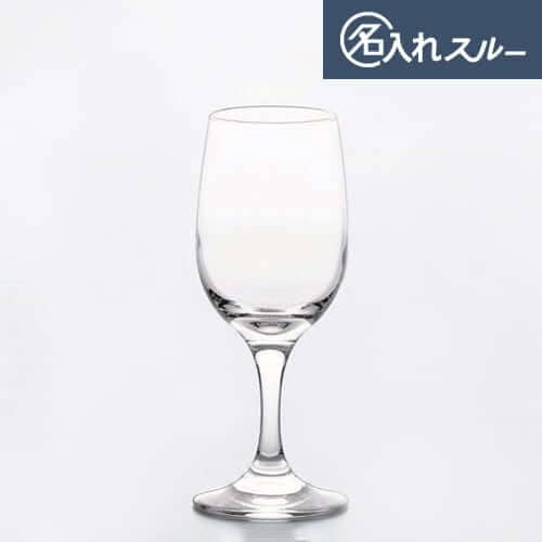 名入れ R型ワイングラス ×144コ
