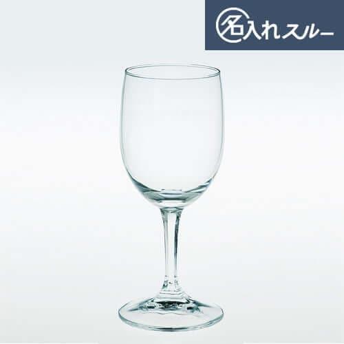 名入れ Aラインワイングラス 220 ×144コ