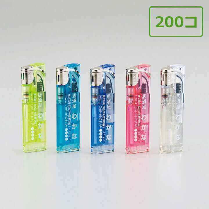 ニューリリアンライター5色 名入れ200 ×200コ
