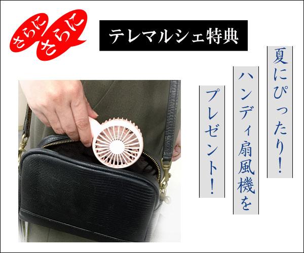 松屋銀座外商部 国産あこや真珠ネックレス 6点福袋