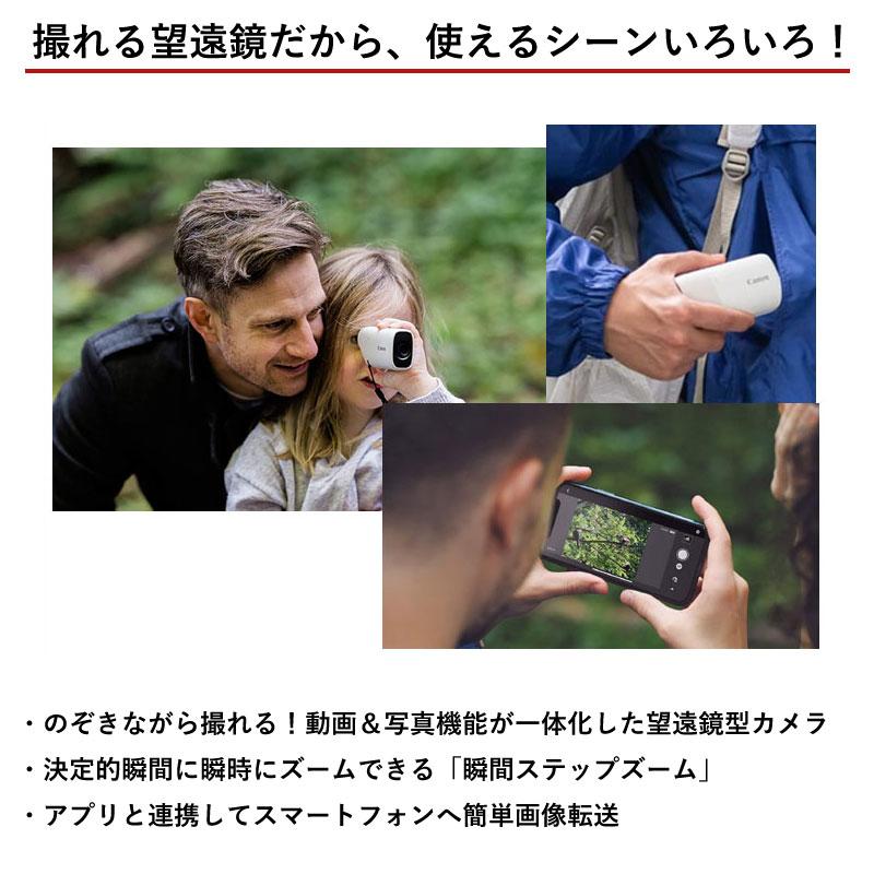キヤノン powerShot ZOOM 望遠鏡型カメラ