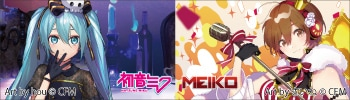 「HATSUNE MIKU Halloween Mad Tea Party」「MEIKO 15th Anniversary」イベントグッズ通販開始
