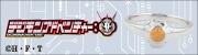 TVアニメ「デジモンアドベンチャー:」