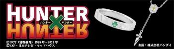TVアニメ『HUNTER×HUNTER』