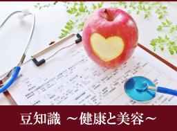 りんごの豆知識〜種類と食味編〜