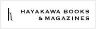 hayakawa books & magazines