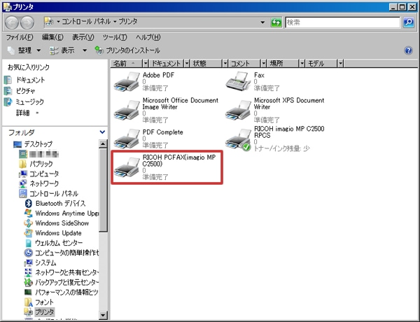 PC-FAX機能の使い方イメージ1