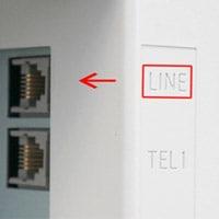 【LINE】の差込口