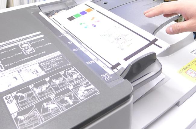 給紙がスムーズで紙詰まりが少ないリコーのコピー機