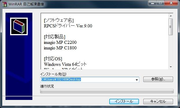 コピー機のメーカーサイトからプリンタードライバーをダウンロードするイメージ