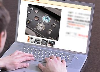 ウェブサイトで機器の状態を確認