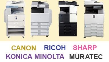 様々なメーカーのコピー機
