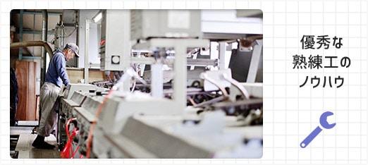 優秀な熟練工のノウハウを継承し高耐久高品質な業務用シュレッダーを開発