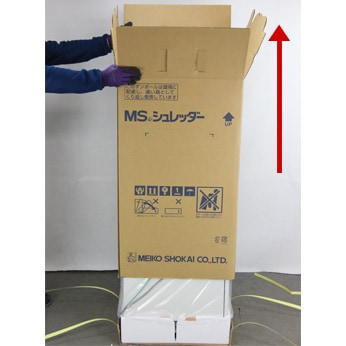 明光商会シュレッダー MSD-F31Gの開梱手順イメージ3