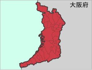 大阪府 格安処分対象エリア