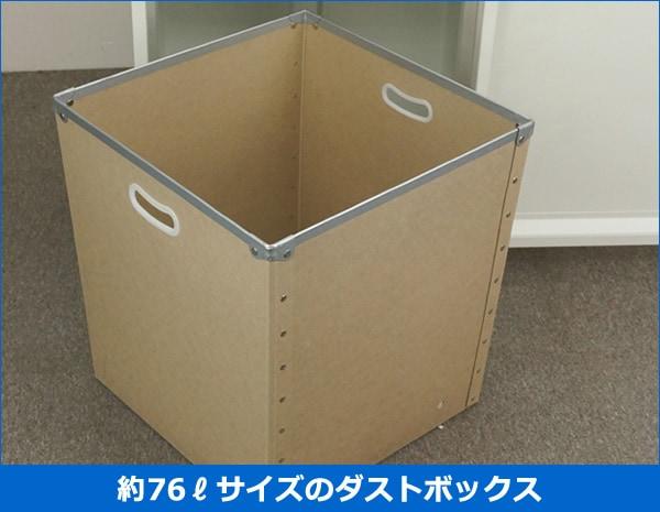 業務用シュレッダーのゴミ箱