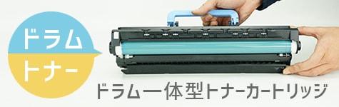 トナー交換で印字品質がリフレッシュ