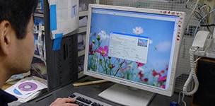 コピー機の整備工程 ネットワーク接続テスト