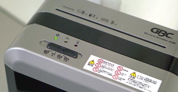 GBC 家庭用マイクロクロスカットシュレッダー A25M