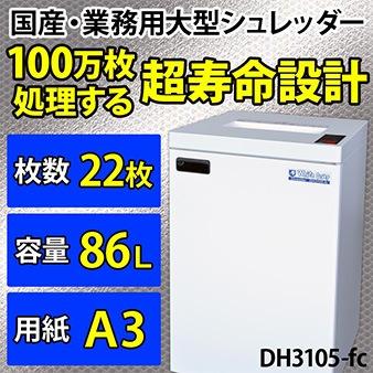 DH3105-cf