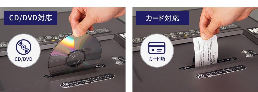 明光商会 業務用シュレッダー PD-F65P-LM