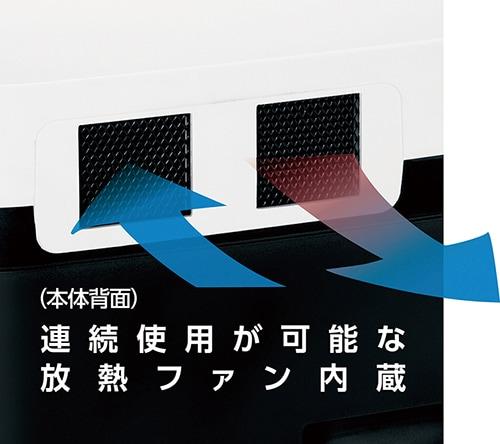 S72の空冷式の放熱ファン