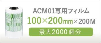 フィルムバナー100×200mm