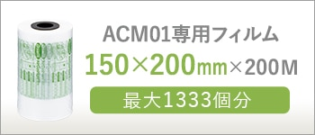 フィルムバナー150×200mm