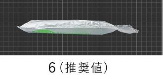 画像_空気量6(推奨値)